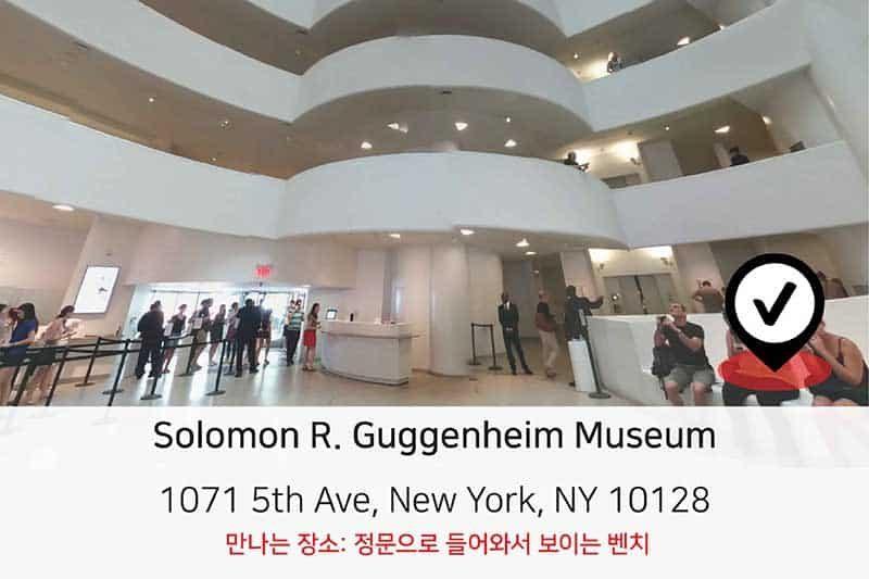 guggen_place_800