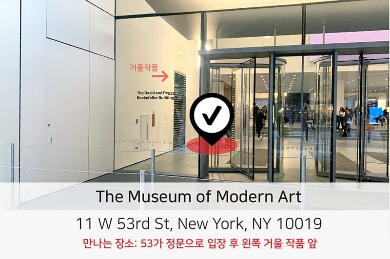 moma_meeting_P_new